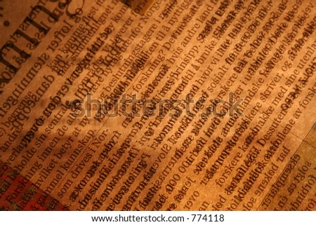 Backlit newspaper texture 5 - stock photo