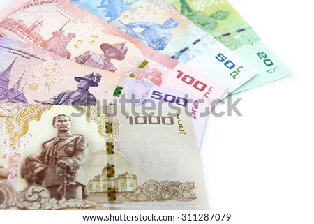 Backside of new Thailand bank notes - stock photo