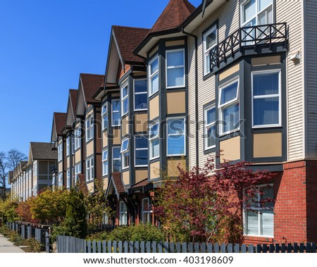Backyard of modern apartment building in Vancouver, BC, Canada - stock photo