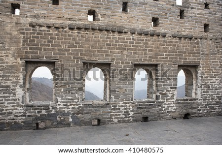 BADALIN, CHINA - 22 MARCH, 2016: The Great Wall of China in Badalin on 22 March, 2016.