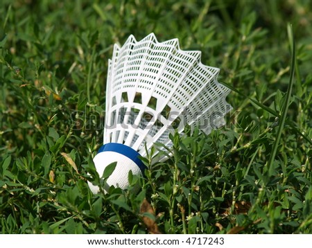 badminton shuttlecock - stock photo