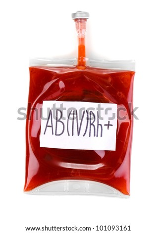 Bag of blood isolated on white - stock photo