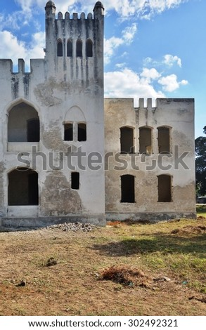 BAGAMOYO, TANZANIA -13 JUNE 2015- The Town of Bagamoyo, Tanzania on the coast of the Indian Ocean. Bagamoyo was once the capital of Tanzania and the headquarters of German East Africa. - stock photo