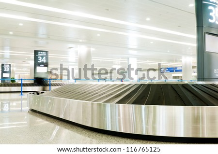 Baggage claim area - stock photo
