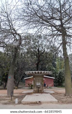 jinnah park lahore dating Jinnah park, multan: latest pictures, address, ticket price and public reviews find jinnah park multan location map at hamariweb travel.