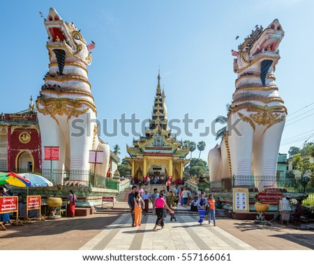 Bago, Myanmar - 26 December 2016 - Entrance of Shwemawdaw Pagoda. It is often referred to as the Golden God Temple.