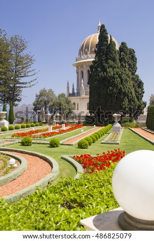 Baha'i Temple in Haifa, the tomb of the Bab, one of the central figures of the Baha'i Faith.