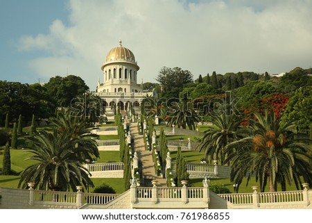 Bahai Gardens temple stairs culture flowers plants dome Trees fence prayer green grass city architecture lane gardens palm trees stairs