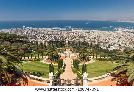 Bahai temple and gardens in Haifa - stock photo