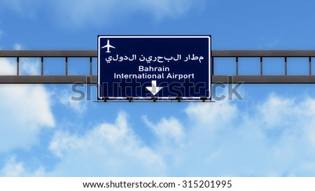 Bahrain Airport Highway Road Sign 3D Illustration