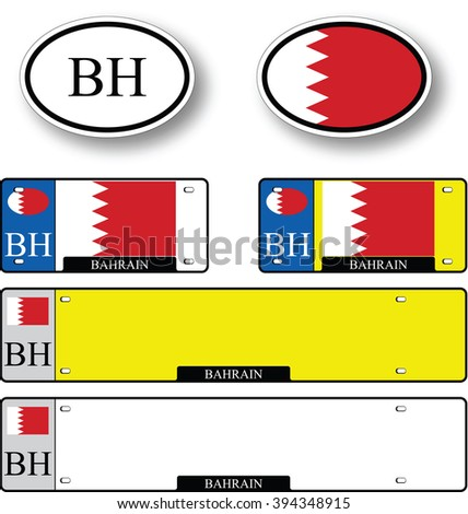 bahrain auto set against white background, abstract art illustration, image contains transparency