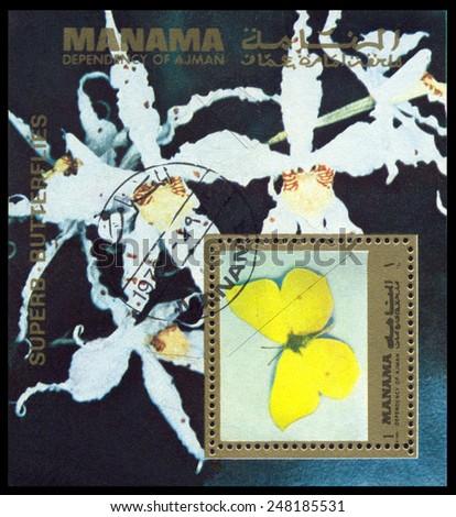BAHRAIN - CIRCA 1972: A stamp printed in Bahrain shows  Butterfly, Bahrain, block  , circa 1965. - stock photo
