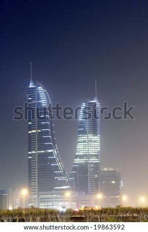 Bahrain Financial Harbor - stock photo