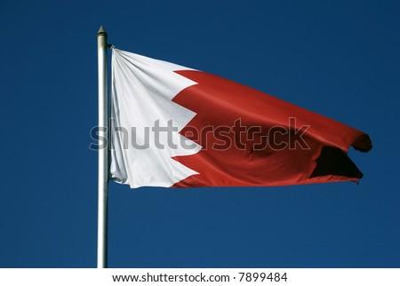 Bahrain ID - stock photo