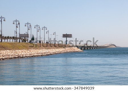 BAHRAIN - NOV 15: The King Fahd Causeway which connects Saudi Arabia and Bahrain. November 15, 2015 in Kingdom of Bahrain