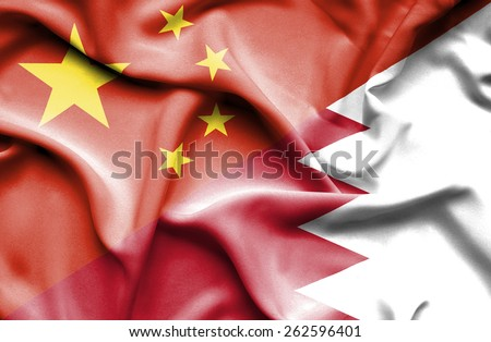 Bahrain waving flag China - stock photo