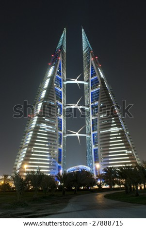 Bahrain World trade center - Night scene - stock photo