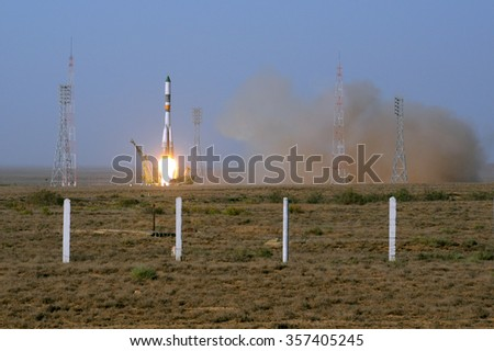 BAIKONUR, KAZAKHSTAN - AUGUST 24, 2011: Russian Progress cargo vehicle spacecraft  from Baikonur cosmodrome, Kazakhstan. It crashed 320 seconds after launch - stock photo