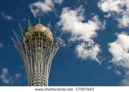 Baiterek landmark, symbol of Astana, capital of Kazakhstan - stock photo