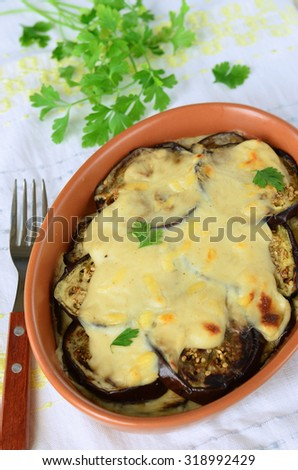 Baked Eggplant in Creamy Sauce, selective focus - stock photo