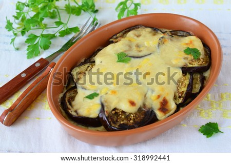 Baked Eggplant with Creamy Bechamel Sauce, selective focus, horizontal - stock photo