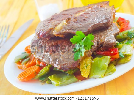 baked meat with vegetables