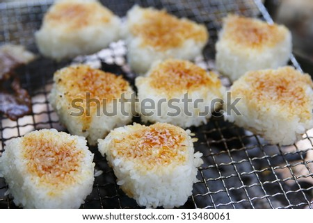 Baked rice - stock photo