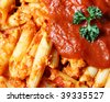 Baked Ziti - stock photo