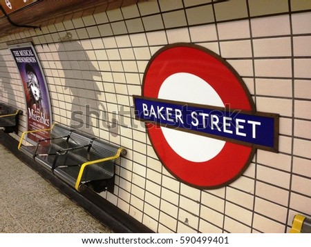 Baker street station in London tube: 08 of May 2013