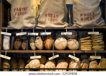 Bakery breads display area - stock photo