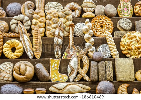 Bakery products with different kind of bread loaves - stock photo