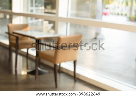bakery shop or coffee cafe blurred for background