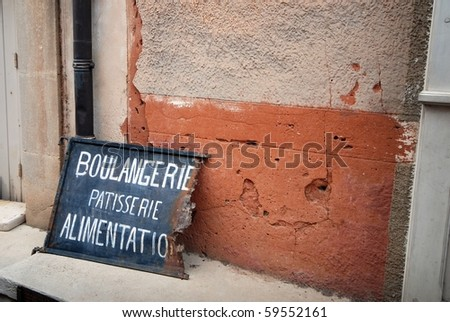 Bakery sign on old rusty black board - stock photo