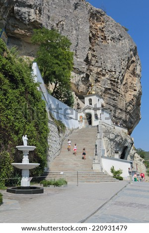 BAKHCHISARAY, REPUBLIC OF CRIMEA, RUSSIA - AUG 12, 2014: Male Assumption Monastery of the Caves, indoors. Unique Orthodox monastery dug into the rock