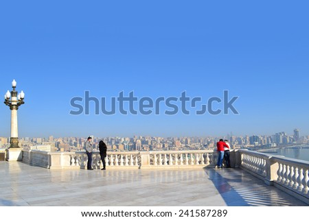 Baku, Azerbaijan - December 27, 2014: Date at Highland Park - stock photo