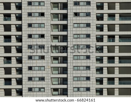 Balconies of modern building - stock photo