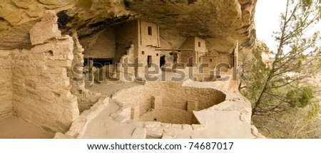 Balcony House, Mesa Verde, CO - stock photo