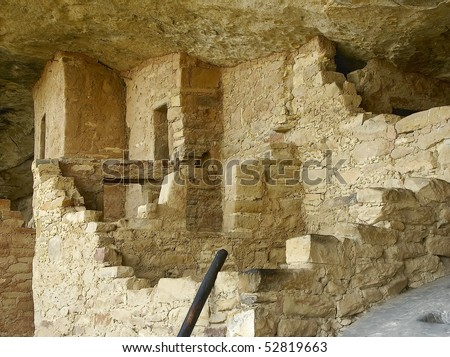 Balcony House Ruin, Mesa Verde, Colorado - stock photo