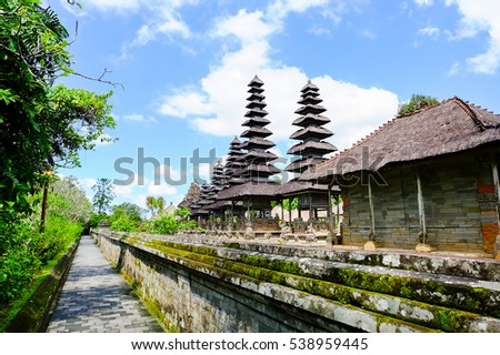 Bali, Indonesia - Apr 16, 2016 - Pura Bratan is a major Shivaite and water temple. The temple complex is located on the shores of Lake Bratan in the mountains near Bedugul