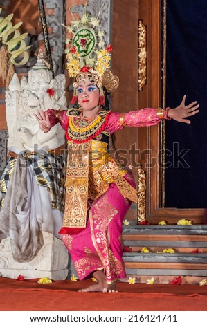 Bali, Indonesia, April 21,2010 :  Barong Dance show, the traditional balinese performance in Ubud, Bali, Indonesia. This famous play represents an fight between good and bad gods. - stock photo