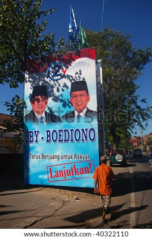 BALI, INDONESIA - JULY 8: A large billboard of the incumbent President of Indonesia and his running mate, on election day on July 8, 2009 in Denpasar, Bali, Indonesia.