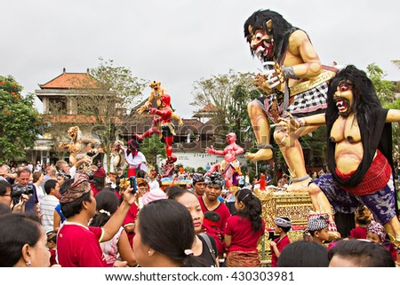 BALI, INDONESIA - MARCH 04: Balinese statue Ogoh-Ogoh ready for Ngrupuk parad on March 04, 2011 in Ubud; Bali. Statues Ogoh-Ogoh made for vanquish the negative spirits during the Balinese New Year - stock photo