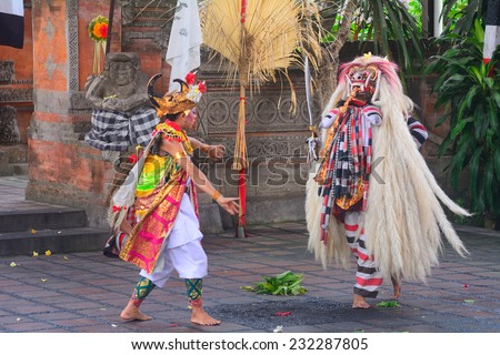 BALI, INDONESIA - NOVEMBER 12: Barong dance on November 12, 2014 in Bali, Indonesia. Barong is a religious dance in Bali based on the great Hindi epics of Ramayana. - stock photo