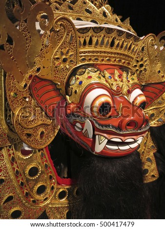 BALI, INDONESIA - OCT 26, 2014 - colorful bali mask in black background