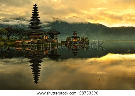 Bali Pura Ulun Danu Bratan Water Temple in sunrise