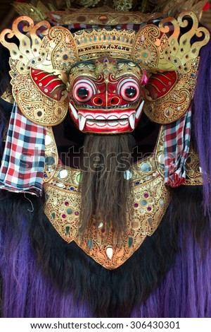 Balinese Mask, in Bali, Indonesia - stock photo