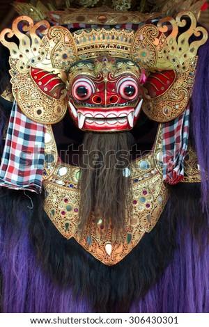 Balinese Mask, in Bali, Indonesia - stock photo