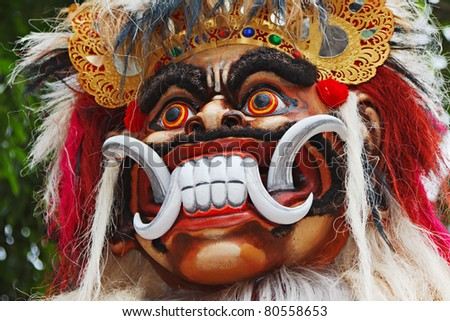 Balinese ogoh-ogoh monster at Balinese New Year - stock photo