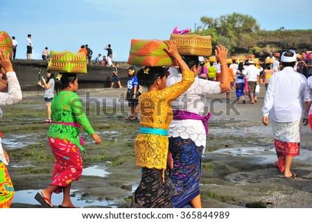 Balinese People's Life in Bali - stock photo