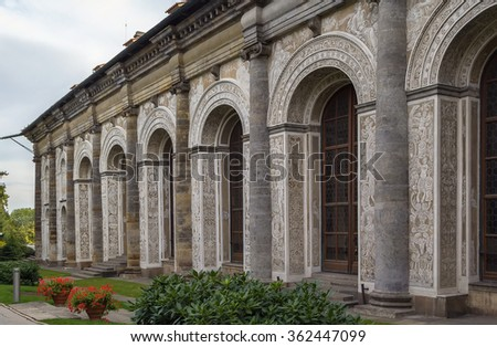Ball Game Hall in the Royal garden is Renaissance building was built from 1567 to 1569, Prague, Czech republic - stock photo